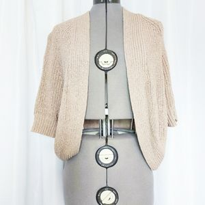 George Beige Knit Cardigan